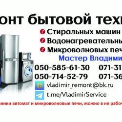 Сервис +