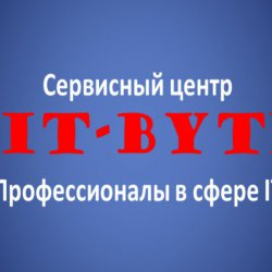 Сервисный центрBIT-BYTE