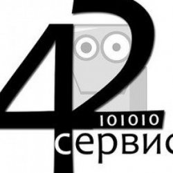 iT сервис 42