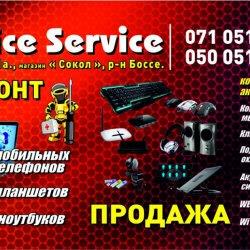 Device Service