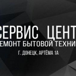 Сервис центр Ремонт бытовой и смарт техники
