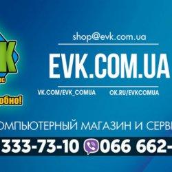 EVK IT Сервис