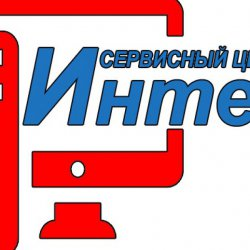 Ремонт ноутбуков, планшетов, телефонов, телевизоров и оргтехники в Донецке!