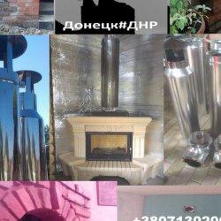 Дымоходы Вентиляция кладка и монтаж в Донецке
