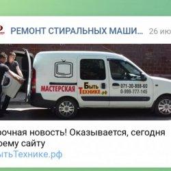 Донецк ремонт холодильников