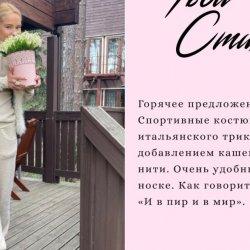 Ателье «Твой Стиль» Шахтерск